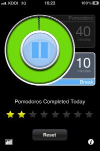 PomodoroPoro休憩時間