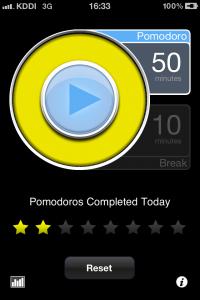 PomodoroPro開始