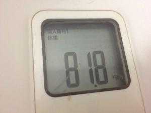 2012年11月12日現在の僕の体重