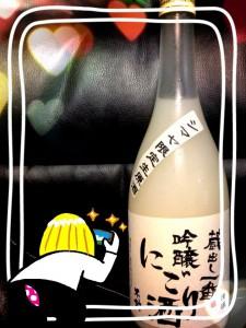 成田の限定で作られているお酒です。