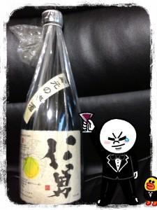 梅酒なのに日本酒?