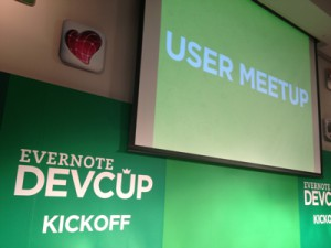 DEVCUP2013
