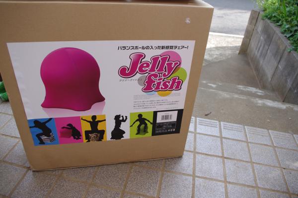 Jellyfishの箱