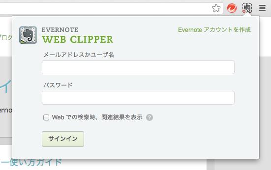 Webclip設定