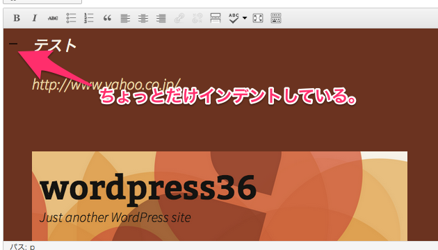 wordpress36_status