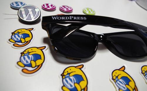 WordPressのお土産