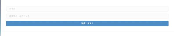 Post__6496_–_テスト環境
