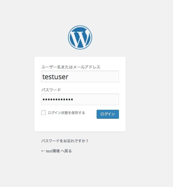 WordPressカンタン君