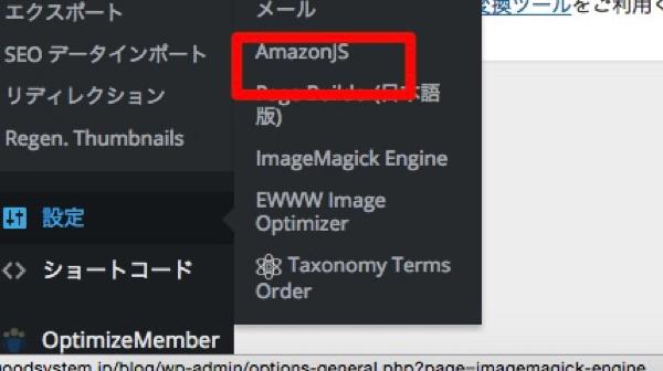 amazonjs1