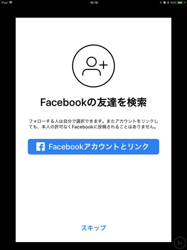 instagram-別アカウント-9