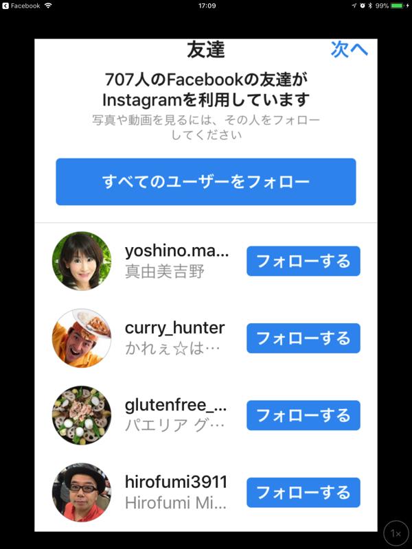 instagram-別アカウント10
