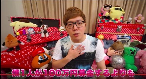 【拡散希望】ヒカキンと一緒に西日本豪雨の被災地に募金しませんか?_-_YouTube.jpg