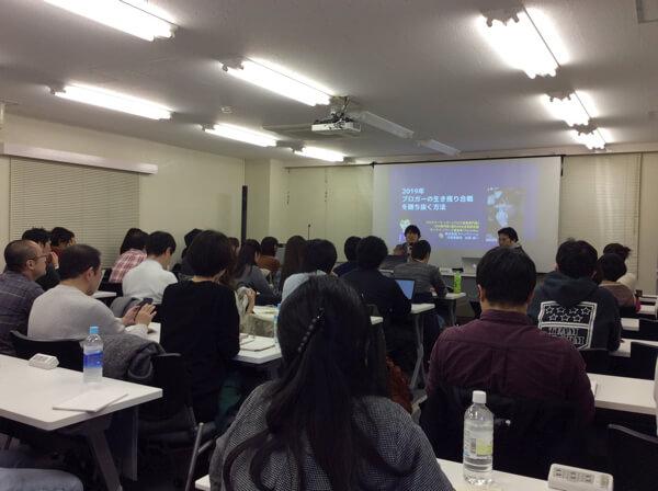 落合正和&松原潤一2019年のブログ超活用術@東京1